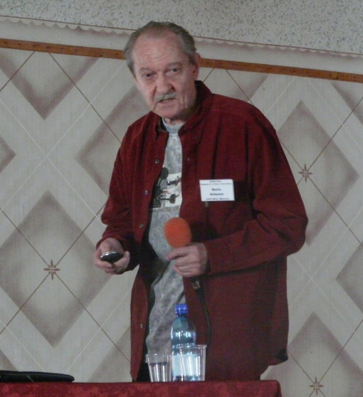 Поздравляем Бориса Андреевича Арбузова с 80-летним юбилеем!