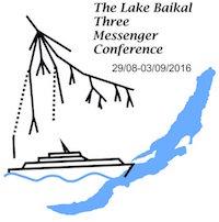 Отчёт о международной конференции на берегу озера Байкал