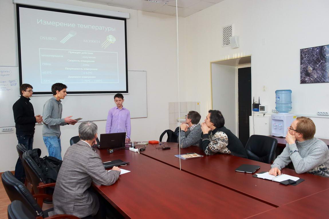Защита проекта создания микроспутника в 2014 году