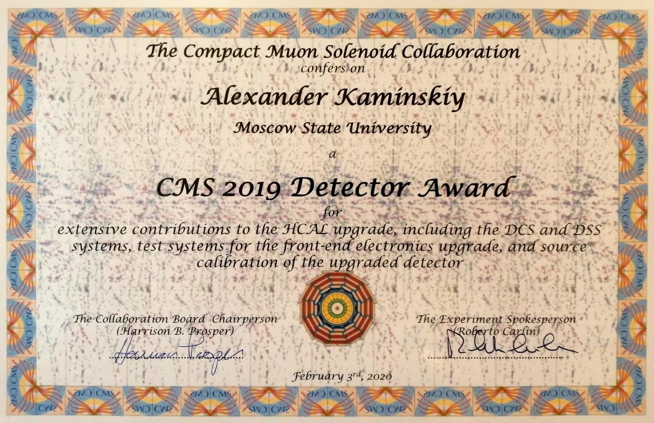 Сотруднику НИИЯФ была присвоена престижная награда коллаборации CMS
